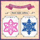 Резец -  декоративна снежинка #2