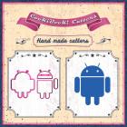 Комплект резци - Android