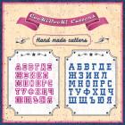 Комплект резци - Българска азбука Westernland 2 см