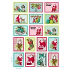 Ядливи стикери - Коледни марки #01