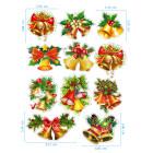 Ядливи стикери - Коледни камбанки #01
