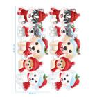 Ядливи стикери - Коледни ивици - кученца #02