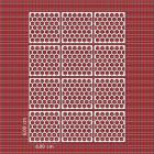 Ядливи текстури - шестостени в квадрат
