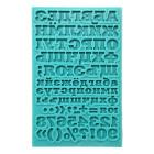 Силиконов калъп - азбука кирилица #01