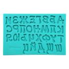 Силиконов калъп - азбука кирилица #03