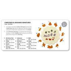 Комплект Коледни и сватбени миниатюри