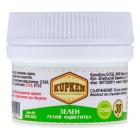 Гелова боя Kupken - зелена 30 гр