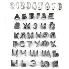 Комплект резци - букви кирилски OEM