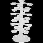 Модулна пластмасова стойка за мъфини